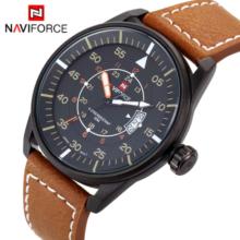 NaviForce NF9044
