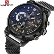 NaviForce NF9068