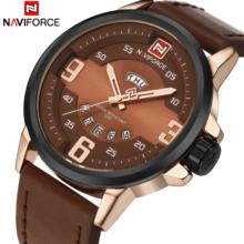NaviForce NF9086