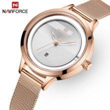 NaviForce NF5014